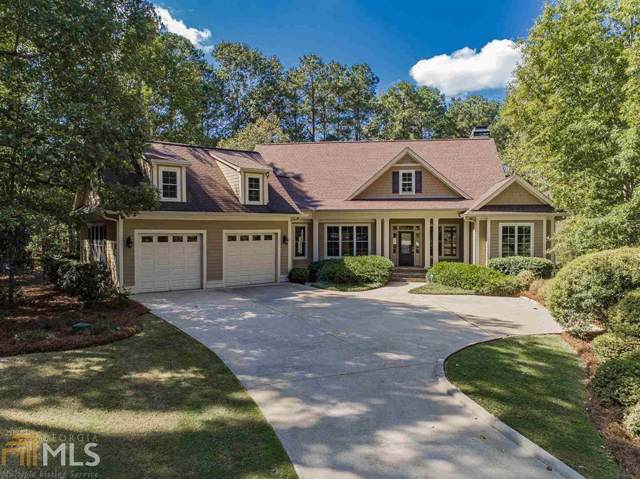 1000 Davison Dr, Greensboro, GA 30642 (MLS #8678647) :: RE/MAX Eagle Creek Realty