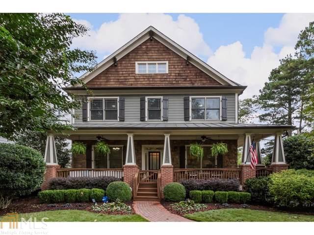 3134 Mae Ave, Brookhaven, GA 30319 (MLS #8678837) :: Bonds Realty Group Keller Williams Realty - Atlanta Partners