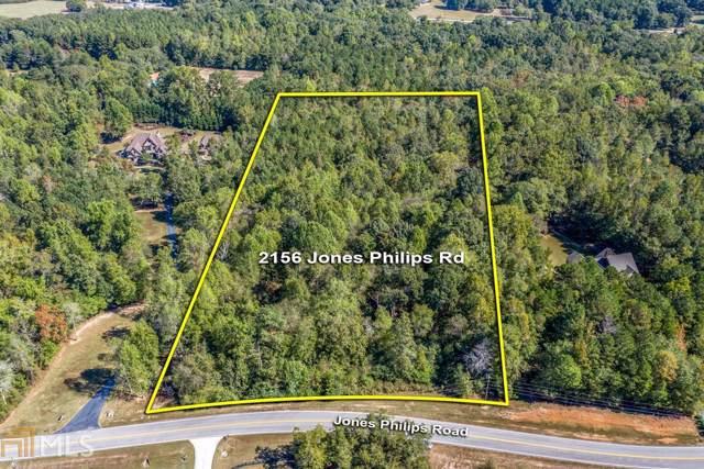 2156 Jones Phillips Rd #4, Dacula, GA 30019 (MLS #8678967) :: Bonds Realty Group Keller Williams Realty - Atlanta Partners