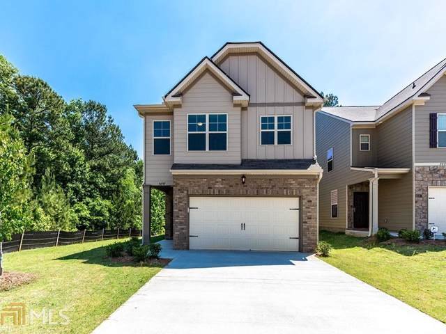 5053 Rapahoe Trl, Atlanta, GA 30349 (MLS #8679129) :: Bonds Realty Group Keller Williams Realty - Atlanta Partners