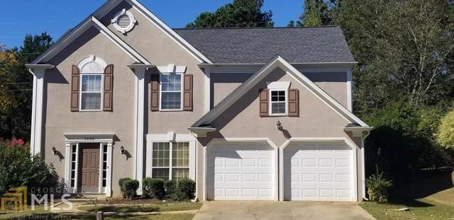1563 Oak Park Court, Suwanee, GA 30024 (MLS #8679182) :: Bonds Realty Group Keller Williams Realty - Atlanta Partners