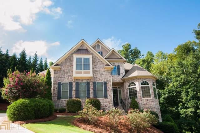 5841 Sarazen Trl, Douglasville, GA 30135 (MLS #8679548) :: Maximum One Greater Atlanta Realtors