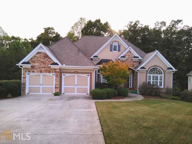 5017 Cambridge Ln, Villa Rica, GA 30180 (MLS #8679743) :: Maximum One Greater Atlanta Realtors