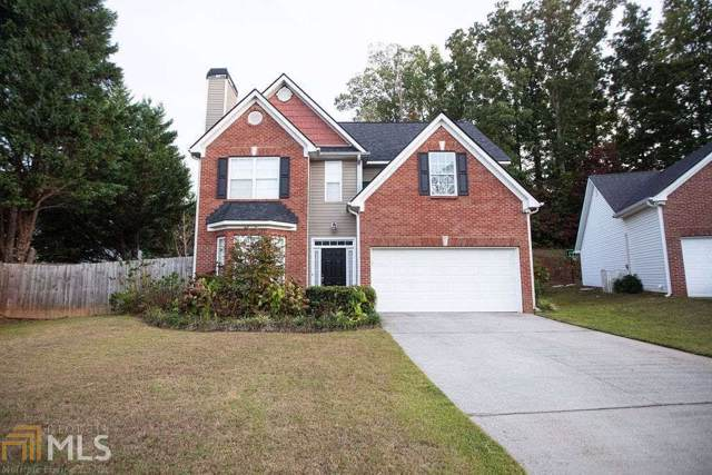 125 Wildcat Bluff Ct, Lawrenceville, GA 30043 (MLS #8679807) :: RE/MAX Eagle Creek Realty