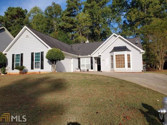 158 Basil Court, Lawrenceville, GA 30043 (MLS #8679930) :: RE/MAX Eagle Creek Realty