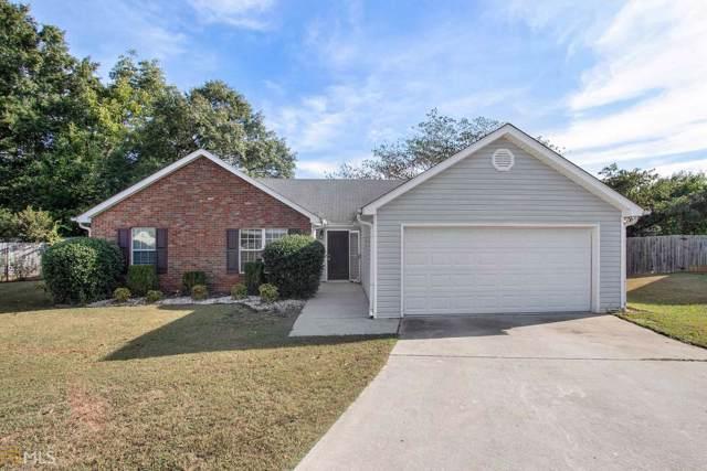11570 Vinea Ln, Hampton, GA 30228 (MLS #8680094) :: RE/MAX Eagle Creek Realty