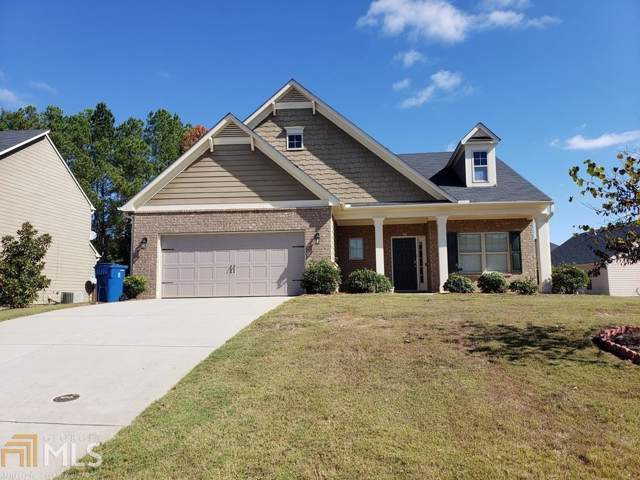 1504 Clubhouse Ct, Mcdonough, GA 30252 (MLS #8680631) :: The Durham Team