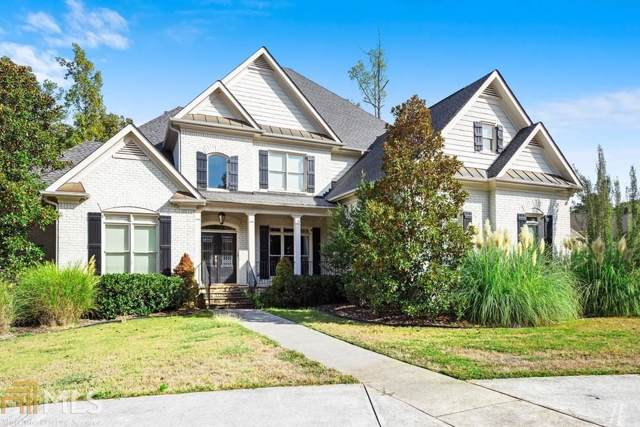 5315 Serenity Lane S, Atlanta, GA 30349 (MLS #8681002) :: Bonds Realty Group Keller Williams Realty - Atlanta Partners