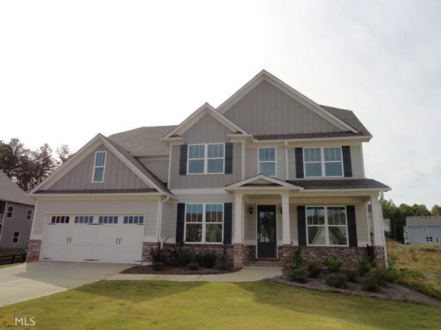 37 Violet Ln, Dallas, GA 30132 (MLS #8681183) :: RE/MAX Eagle Creek Realty