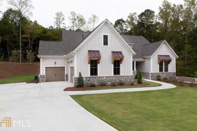 15825 Burdette Ct, Milton, GA 30004 (MLS #8681239) :: HergGroup Atlanta
