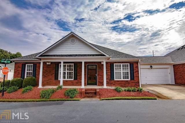 202 Courtyard Dr, Woodstock, GA 30189 (MLS #8681243) :: HergGroup Atlanta