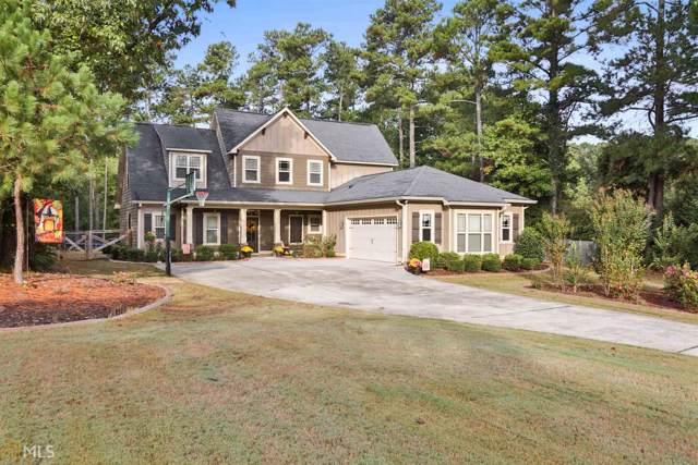 1238 Fischer Rd, Sharpsburg, GA 30277 (MLS #8681288) :: Keller Williams Realty Atlanta Partners
