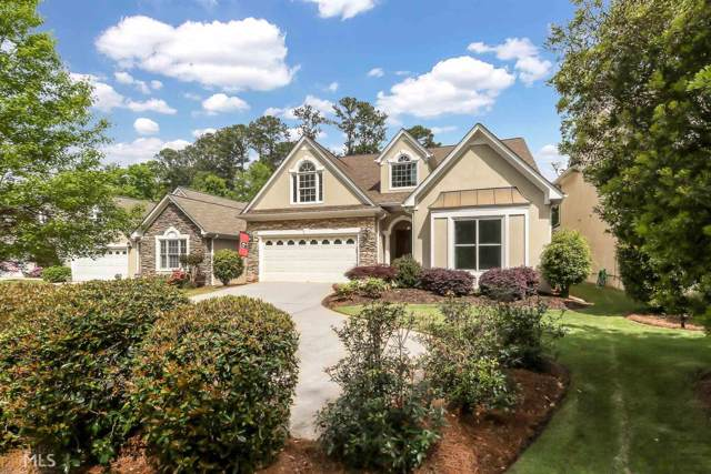 104 Maple Grove Ter #2, Peachtree City, GA 30269 (MLS #8681323) :: Keller Williams Realty Atlanta Partners
