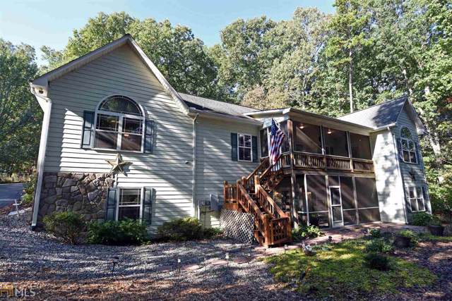 123 Arrowood Pt #38, Blairsville, GA 30512 (MLS #8681503) :: The Heyl Group at Keller Williams