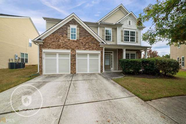 329 Gather, Lawrenceville, GA 30043 (MLS #8681666) :: Royal T Realty, Inc.