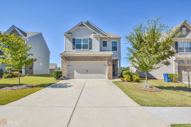 1300 Aster Ives Dr, Lawrenceville, GA 30045 (MLS #8684205) :: Military Realty