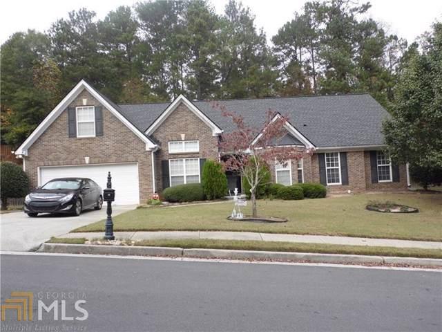 900 Chimney Trace Way, Lawrenceville, GA 30045 (MLS #8685817) :: Bonds Realty Group Keller Williams Realty - Atlanta Partners