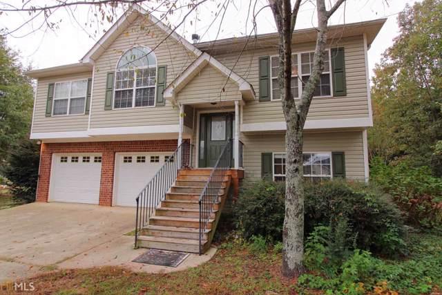 220 Shannons Pl, Comer, GA 30629 (MLS #8686042) :: Buffington Real Estate Group