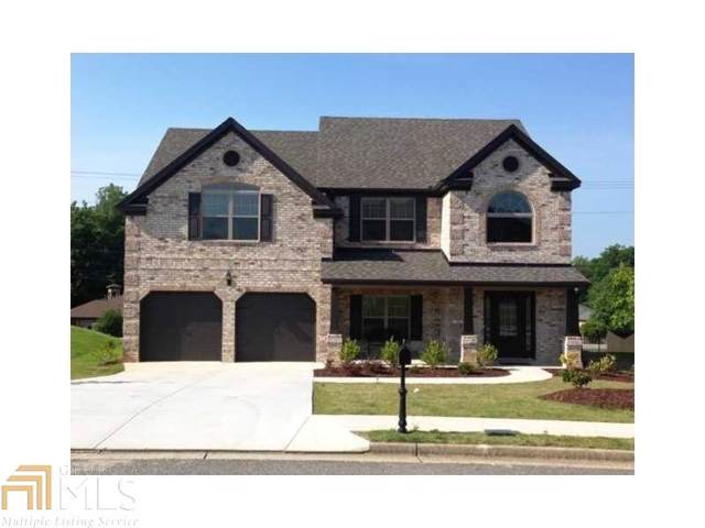2029 Trinity Mill Dr, Dacula, GA 30019 (MLS #8686473) :: Royal T Realty, Inc.