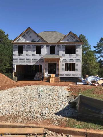 1145 SE Carillon Dr #.41, Conyers, GA 30013 (MLS #8687928) :: Bonds Realty Group Keller Williams Realty - Atlanta Partners