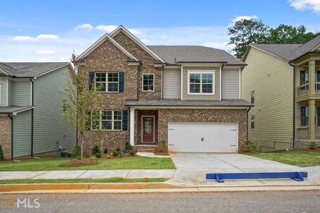 118 Avery Landing Way, Holly Springs, GA 30115 (MLS #8688802) :: The Realty Queen Team