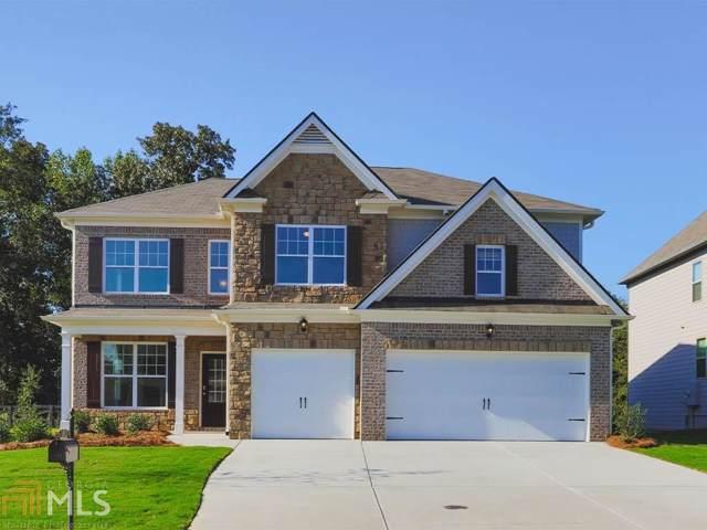 251 Woodstone Ct, Atlanta, GA 30331 (MLS #8689124) :: Rettro Group