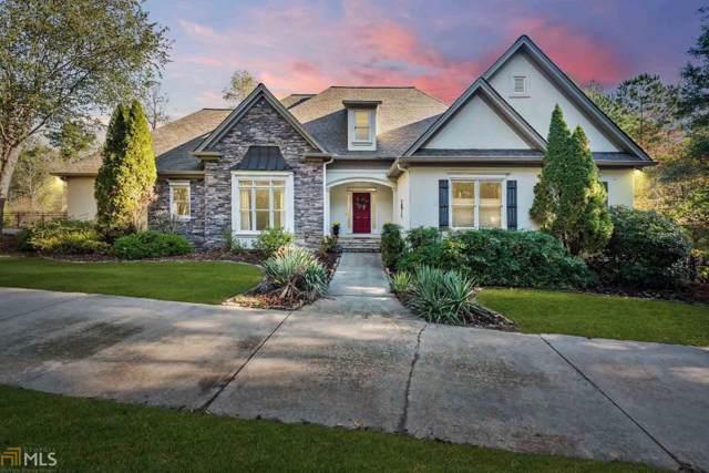 1254 Redemption Dr, Lawrenceville, GA 30045 (MLS #8690777) :: Buffington Real Estate Group