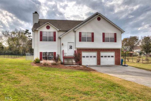 204 Station Way, Adairsville, GA 30103 (MLS #8691175) :: Bonds Realty Group Keller Williams Realty - Atlanta Partners