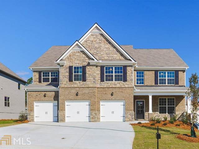 232 Woodstone Ct, Atlanta, GA 30331 (MLS #8691275) :: Rettro Group