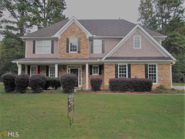 1010 Lilac Arbor Rd #218, Dacula, GA 30019 (MLS #8691653) :: Royal T Realty, Inc.