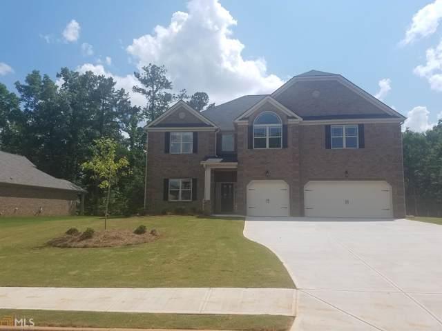 88 Shenandoah, Mcdonough, GA 30252 (MLS #8691654) :: Rettro Group