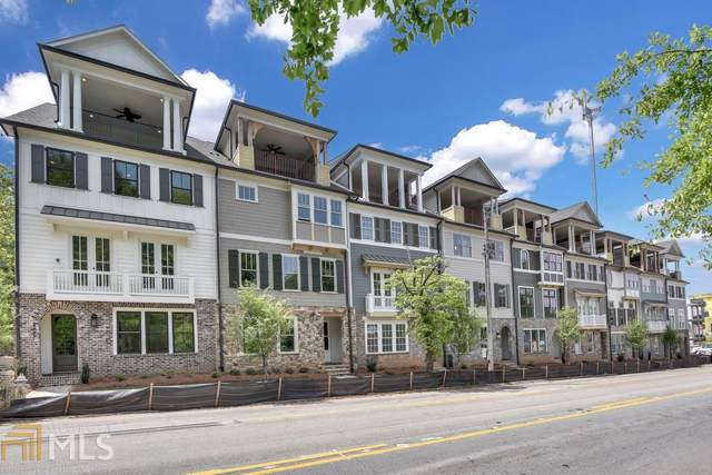 289 Heritage Ln #16, Atlanta, GA 30316 (MLS #8691797) :: Buffington Real Estate Group