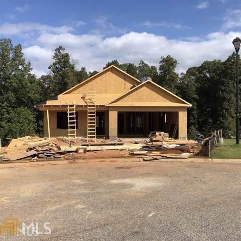 185 Sugar Creek Dr, Cornelia, GA 30531 (MLS #8691815) :: Rettro Group
