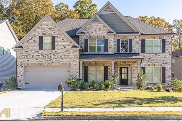1229 Side Step Trce, Lawrenceville, GA 30045 (MLS #8692116) :: Royal T Realty, Inc.