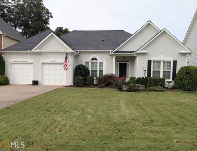 2468 Gablewood Dr, Marietta, GA 30062 (MLS #8692616) :: Bonds Realty Group Keller Williams Realty - Atlanta Partners