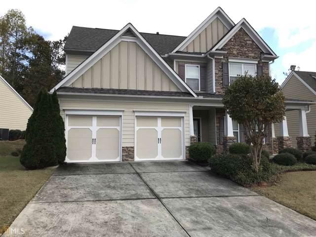 2375 Village Green Drive, Fairburn, GA 30213 (MLS #8692652) :: Rettro Group