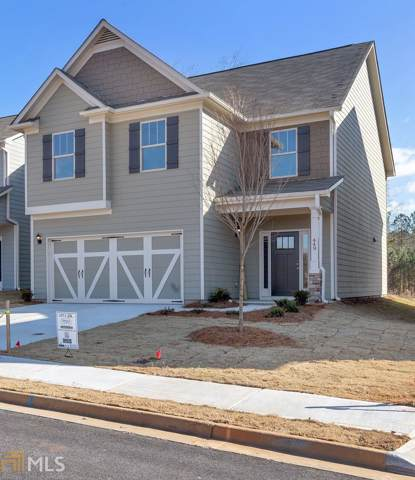 449 Omnia Ridge Way 37A, Lawrenceville, GA 30044 (MLS #8692835) :: The Heyl Group at Keller Williams