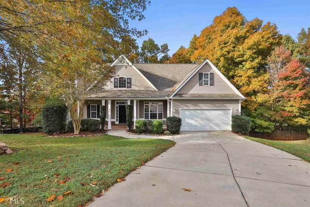 35 Knoll Park, Newnan, GA 30265 (MLS #8693029) :: Military Realty