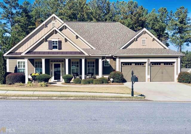 19 Featherstone, Dallas, GA 30132 (MLS #8693077) :: Buffington Real Estate Group