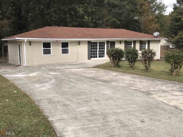 1718 Mallard Cir, Conley, GA 30288 (MLS #8693083) :: Bonds Realty Group Keller Williams Realty - Atlanta Partners