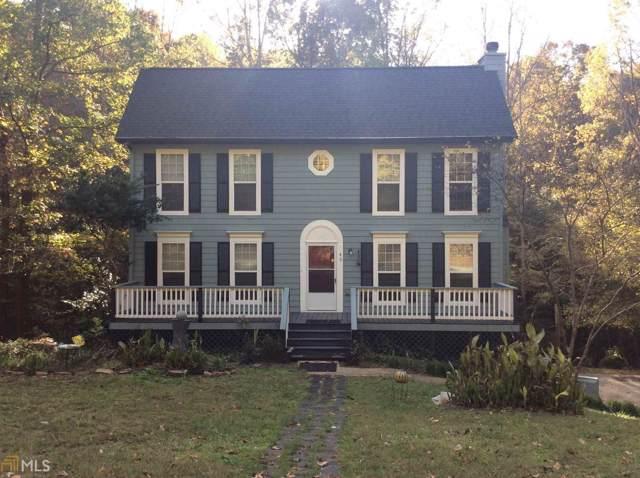 40 Jill Ln, Covington, GA 30016 (MLS #8693458) :: Buffington Real Estate Group