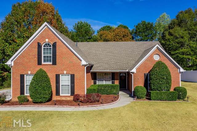 1524 Hillsong Court, Dacula, GA 30019 (MLS #8693881) :: Royal T Realty, Inc.