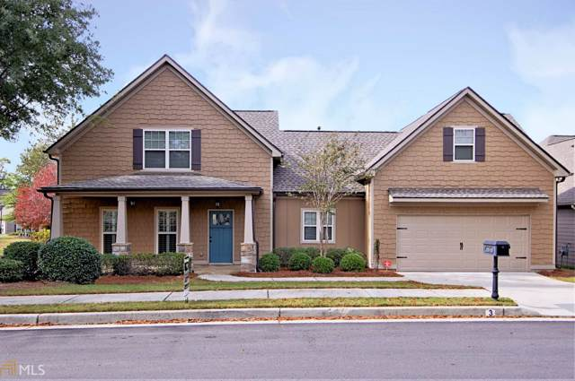 3 Vanderbilt Point Lane, Newnan, GA 30265 (MLS #8694325) :: Team Cozart