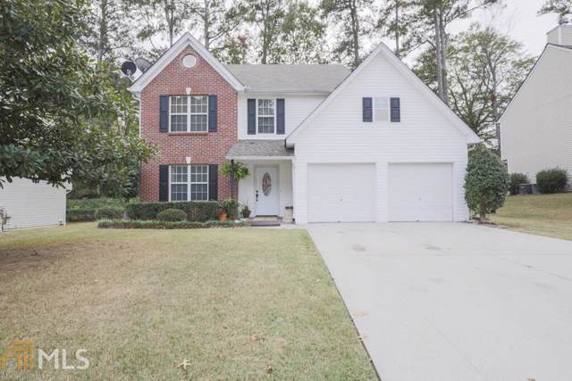 380 Oakland Place Dr, Lawrenceville, GA 30044 (MLS #8694714) :: The Heyl Group at Keller Williams
