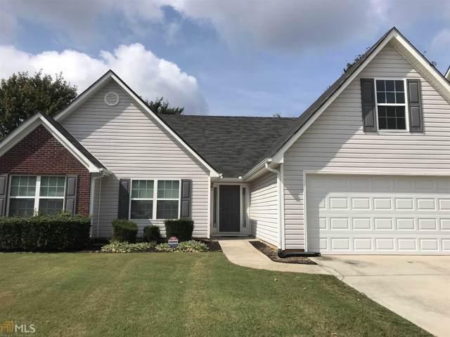 1704 Stephens Pond Vw #47, Loganville, GA 30052 (MLS #8694729) :: Bonds Realty Group Keller Williams Realty - Atlanta Partners