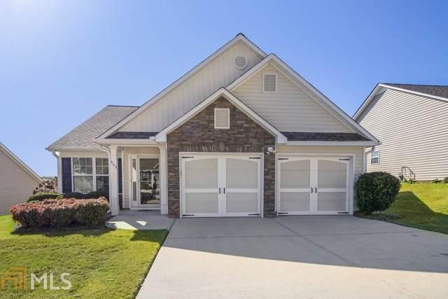 645 Majesty Crossing, Winder, GA 30680 (MLS #8694803) :: Anita Stephens Realty Group