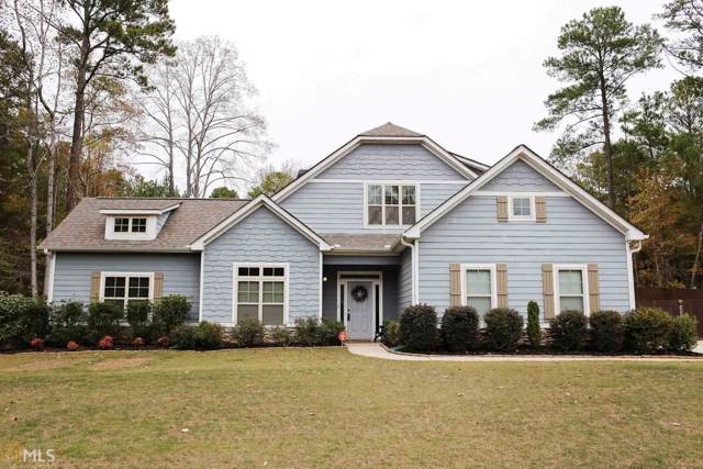 150 Rock House Estates Dr, Senoia, GA 30276 (MLS #8694918) :: Bonds Realty Group Keller Williams Realty - Atlanta Partners