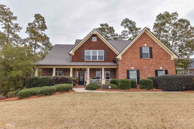 1392 Arblay Place #1, Loganville, GA 30052 (MLS #8695042) :: Bonds Realty Group Keller Williams Realty - Atlanta Partners