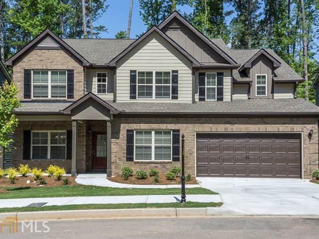 2333 Red Hibiscus Ct #9, Atlanta, GA 30331 (MLS #8695106) :: Bonds Realty Group Keller Williams Realty - Atlanta Partners