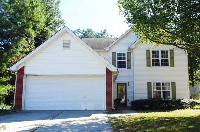 1047 Woodsong Pass Ct, Lawrenceville, GA 30043 (MLS #8695202) :: Buffington Real Estate Group